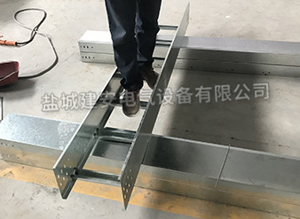 梯式铝合金桥架