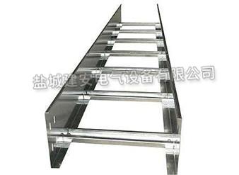 江苏梯式桥架